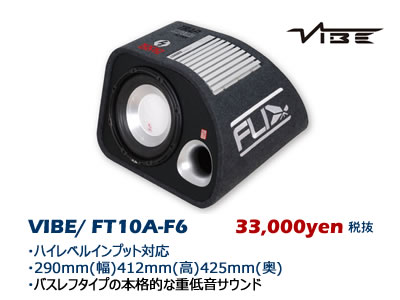 VIBE FT10A-F6